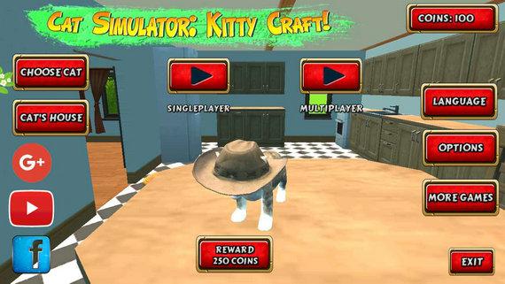 动物猫模拟器破解版