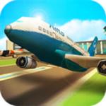 机场世界飞行模拟器中文版