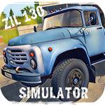俄罗斯卡车模拟器游戏