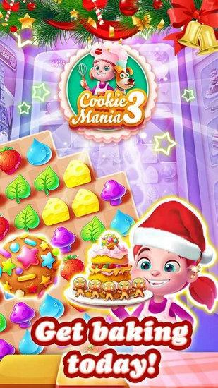 饼干工坊3安卓版