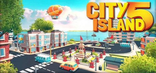城市岛屿5无限金币版
