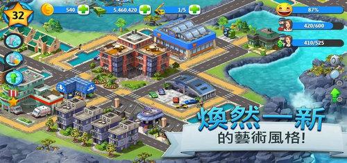 城市岛屿5无限破解版