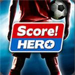 足球英雄游戏