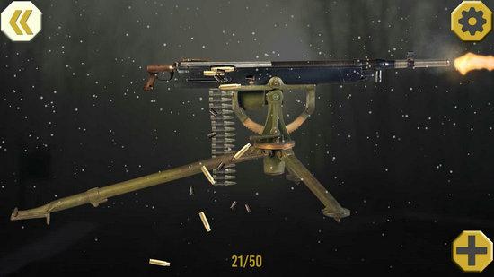 机枪模拟器2安卓版
