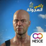 阿拉伯开放世界安卓版