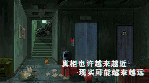密室与猫游戏