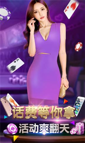 棋牌app下载送50元手机版