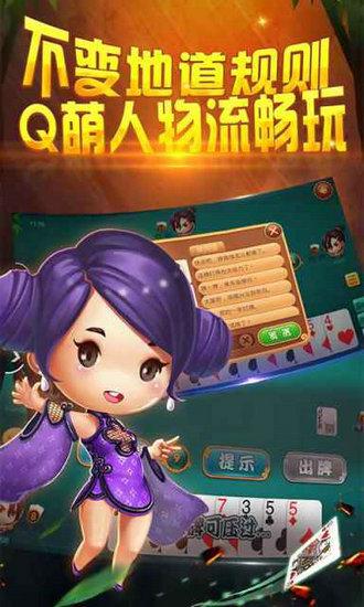 闽乐游牛牛app