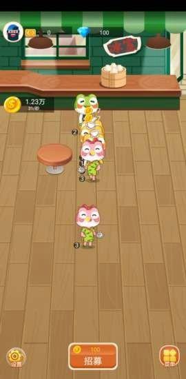 萌宠大饭店游戏下载