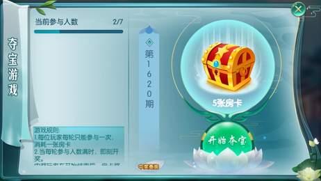 龙门娱乐app