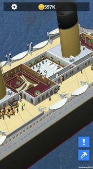 伟大的巨船航行手游下载