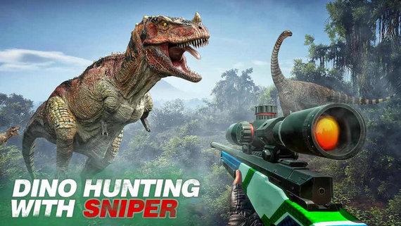 野生恐龙射击冒险破解版