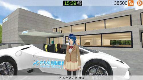 驾驶学校模拟器无限金币版