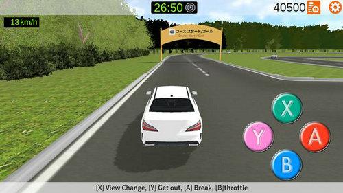 驾驶学校模拟器破解版下载