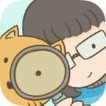 隐藏的猫咪侦探社中文版