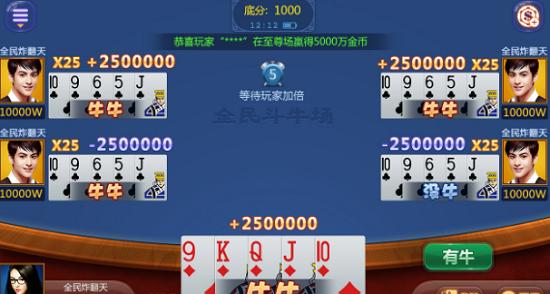 乐谷棋牌ios版