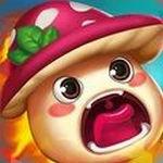 蘑菇历险记正式版
