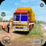 大卡车驾驶模拟器游戏