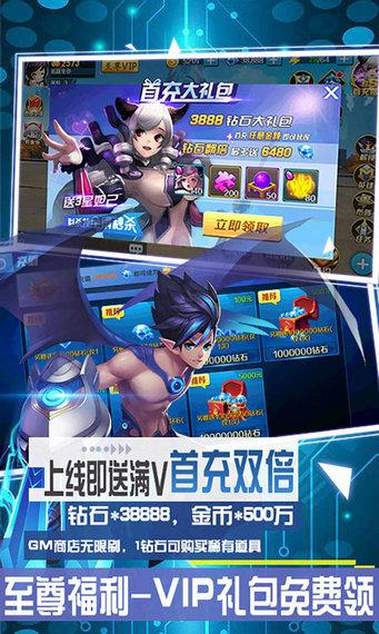 斗神世界游戏下载