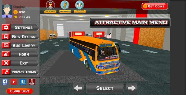 真实巴士模拟器下载