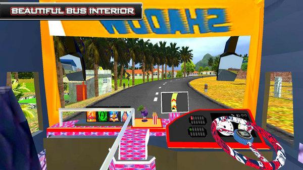 真实巴士模拟器破解版