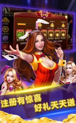 来宝赢棋牌官网下载