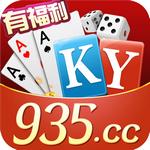 开玩棋牌app
