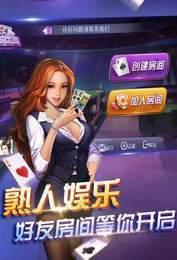 开玩棋牌3818