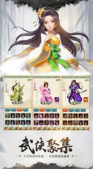 九州圣灵传游戏下载