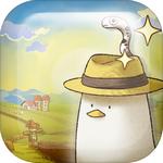 绵羊村的恬静时光游戏  v1.0.0