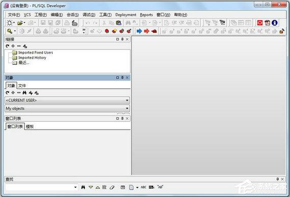 PL/SQL Developer下载
