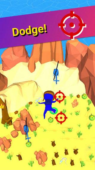 降落伞淘汰赛游戏下载