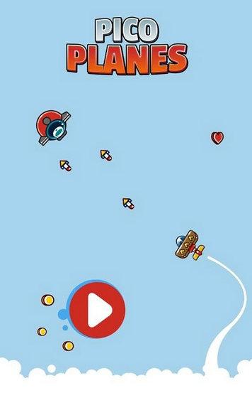 小小大飞机游戏下载