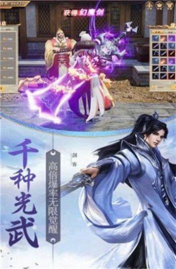 仙灵秘境游戏下载