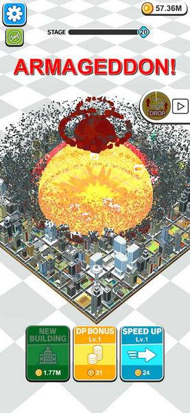 毁灭世界游戏  v0.0.1
