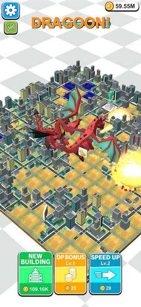 毁灭世界游戏