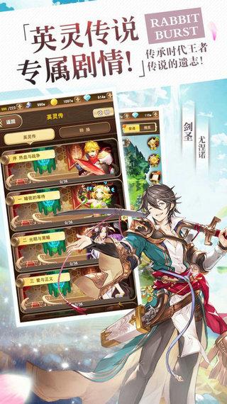 弹幕幻想游戏下载