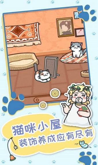 毛球躲猫猫游戏下载