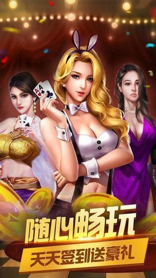 金娱棋牌游戏平台