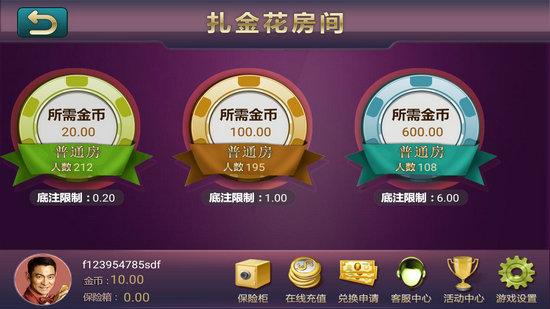 金星棋牌app下载