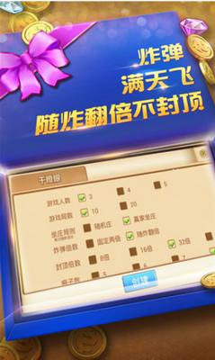 金泰棋牌安卓版下载