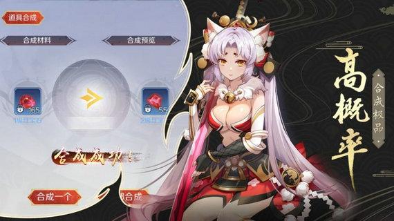 妖神御灵记游戏下载
