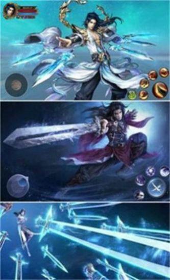 八门剑神诀游戏下载