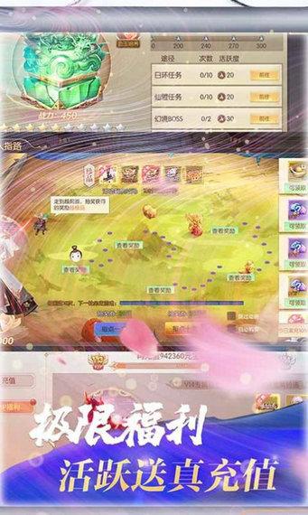 九州轩辕志游戏下载