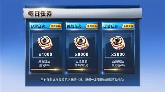 金马棋牌官网版