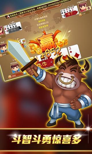金莎棋牌app