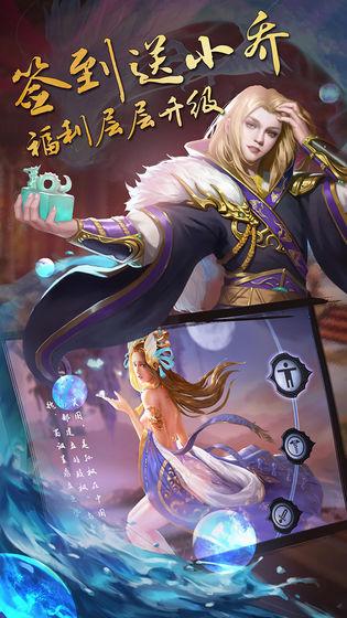 御剑三国之名将传游戏下载