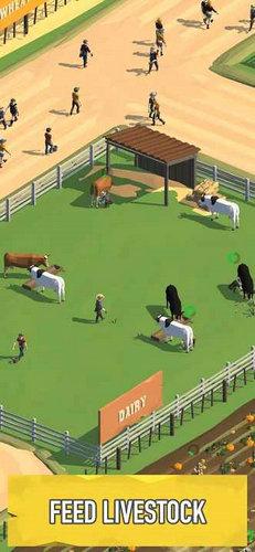 休闲农业帝国游戏
