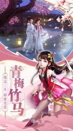 幻剑玲珑仙魔战场游戏下载