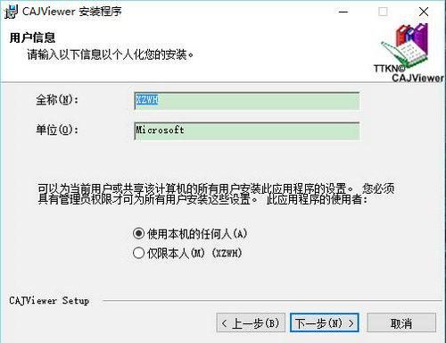 caj浏览器下载